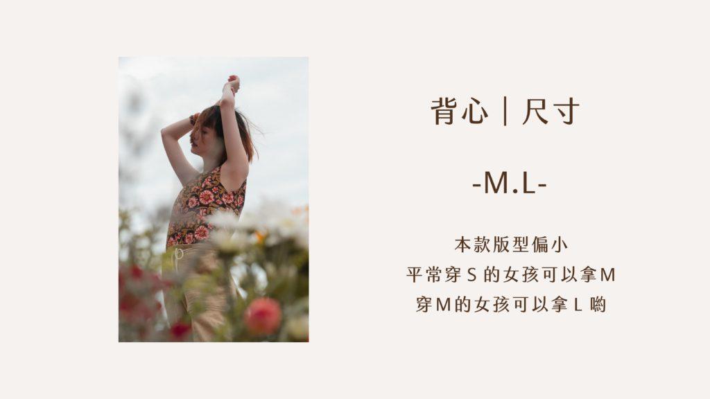 Brown and Orange Neutral Delicate Organic Fashion Marketing Presentation 1